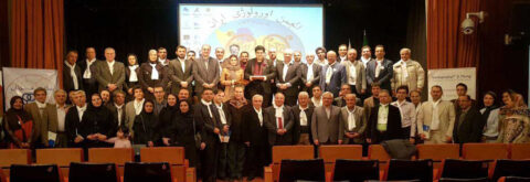 Iranian Urological Association